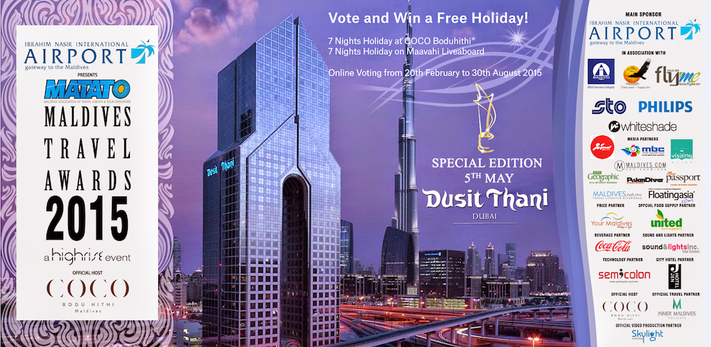 MATATO Maldives Travel Awards 2015 Special Edition, Dusit Thani Dubai