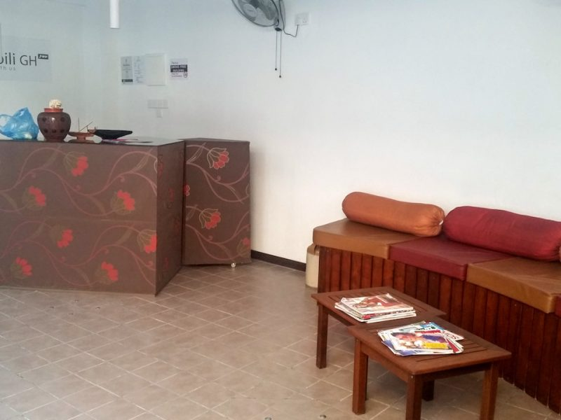 Reception area, Kanbili Guesthouse